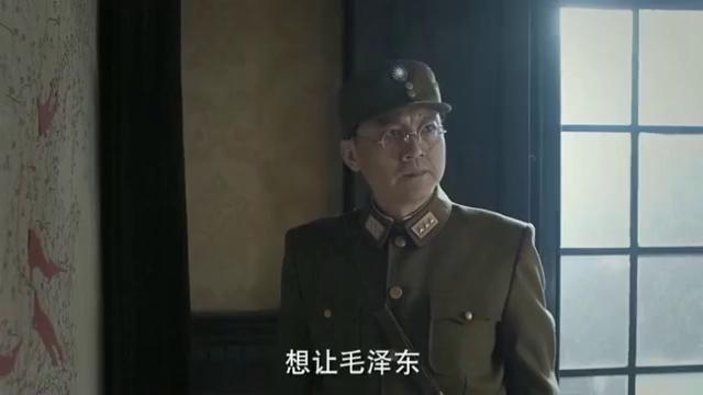 毛泽东:蒋介石假意和毛泽东和谈,毛泽东早已明白这是一局鸿门宴