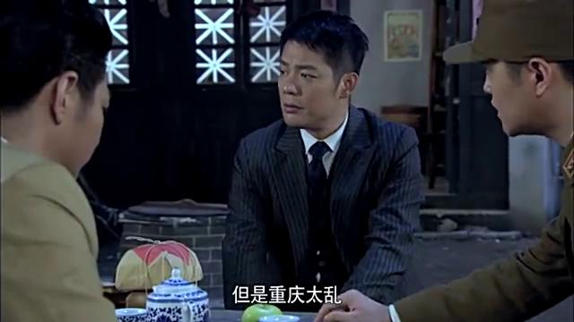 王丰安以谋杀罪逮捕庄惠,庄惠能逃过此劫吗?