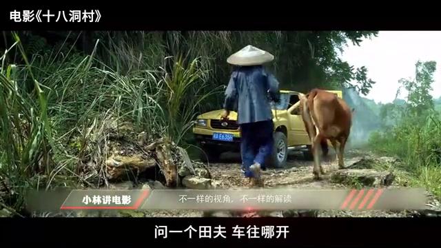 王学圻陈瑾主演:退伍老兵回家种田,评上贫困户他却不高兴了!