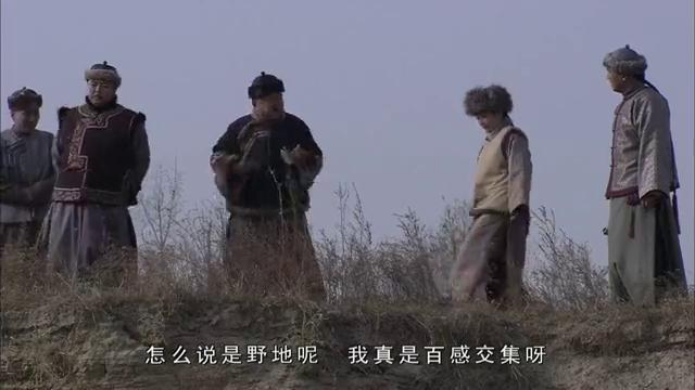 纪晓岚:老纪职业拆台子,初进忠义祠到处寻,这祥瑞咋没了