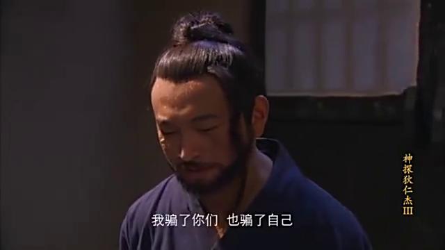 神探狄仁杰:听到李元芳所说葛天霸是某后黑手,董璇不可置信!