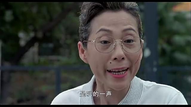 白天公司中,梁朝伟为郑秀文报仇找到其老板讲理