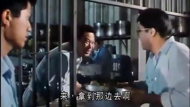 经典台湾监狱片,金城武主演,不输香港《监狱风云》精彩