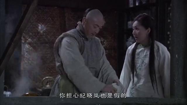 纪晓岚:老纪欲享受一把,客房都如此豪华,和珅主卧更是奢侈
