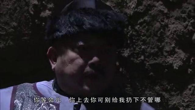 纪晓岚:还是坑底呆着安全,和珅中陷阱,狼嚎虎啸吓坏他