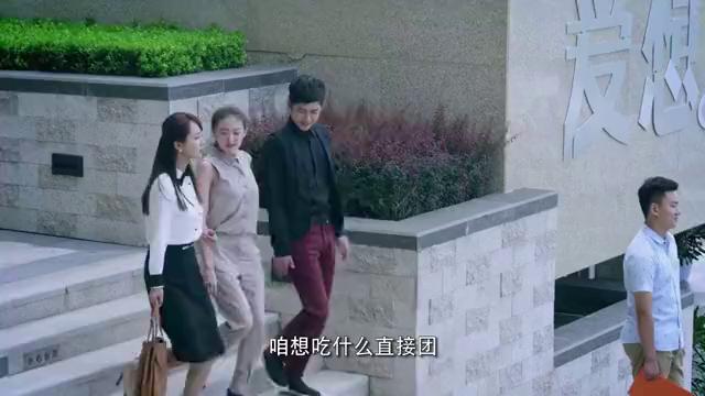 大嫁风尚:现女友出事,蒋健南居然找前女友帮忙,这人也开得了口