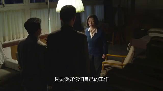 影视:卫士擅自抽血给领导人,邓大姐对卫士大发雷霆!
