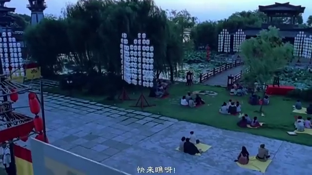 影视:苏东坡演词会如此受欢迎,皇上都赶来捧场,现场太热闹!