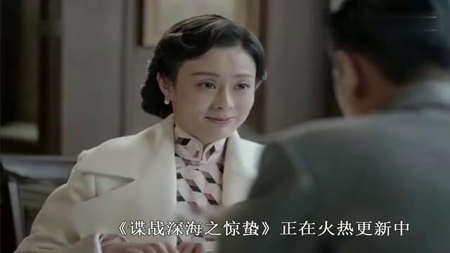 谍战深海之惊蛰:陈夏叛变枪指陈山,张离为救他爱人重伤流产!