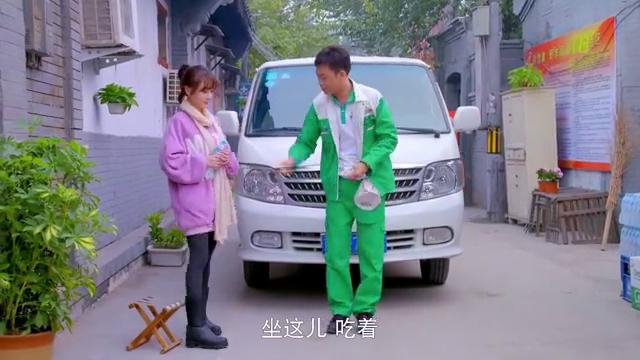 林佳一又跟陈曦掰扯,说他啥都好,就是不招女孩喜欢
