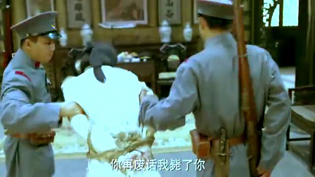 怒放:罗麦被杨青山绑走了,竟想利用她让赵关克上钩,真是可恶