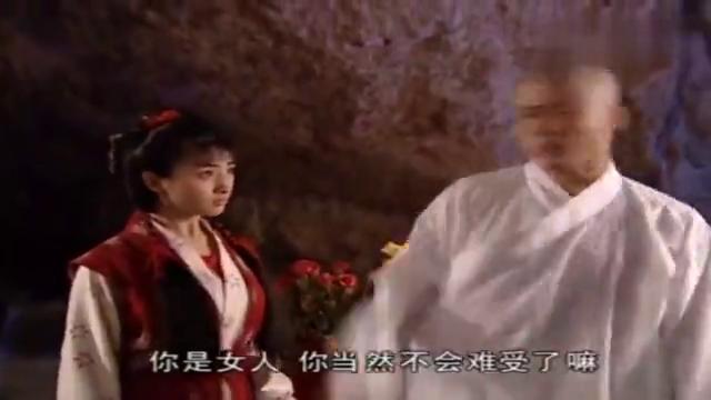 少林武王:昙志和小妮成亲,竟还要带着脚铐防止逃跑,太会玩了!