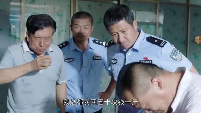 小镇警事:婚宴上酒有问题,郑所一尝发现味不对,原来有人造假酒