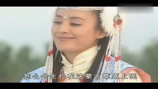 孝庄秘史:这位姑娘是蒙古第一美女,将来必定会母仪天下