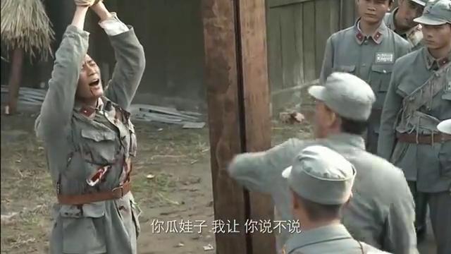 壮士出川:川军部队动私刑还抽大烟,新连长见这场景大骂