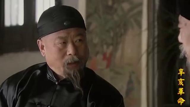 辛亥革命:可这不能说明,秋瑾就是革命党的党首啊