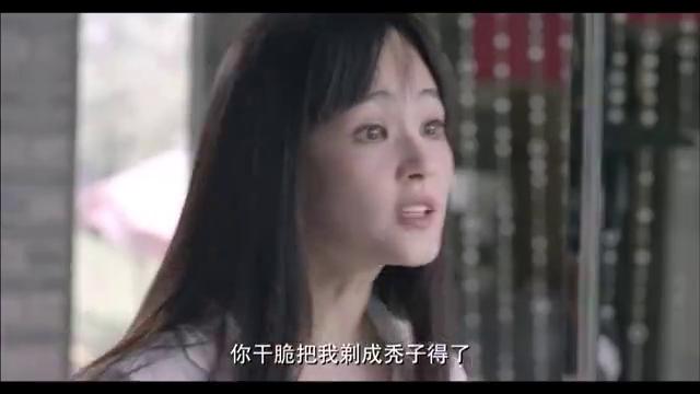 还是夫妻:小曼解释不清楚了,美女生气了