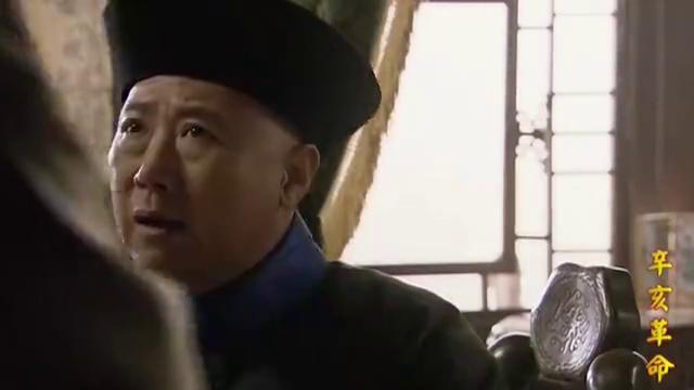 辛亥革命:隆钰皇后跟我说了,皇上身子骨好着呢