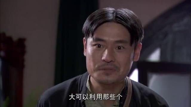 杀寇决:严队长向冈本推荐,可以肃清抗日力量的人选!