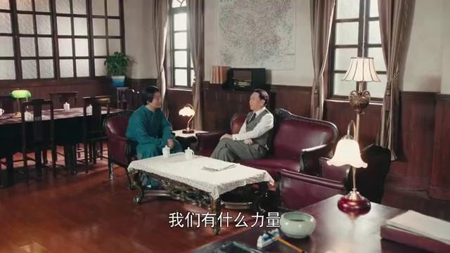 陈独秀自认没有力量,不能打败帝国主义,和毛泽东想法产生分歧