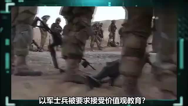 以军士兵被要求接受价值观教育?俄媒:以两支连队为吃饭打群架!
