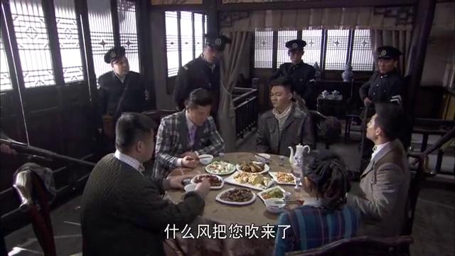杀寇决:陆子峥的一席话,惹怒了警察队长!