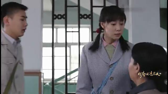 杨艾流产让众人担心 冯兰芝内心充满了愧疚
