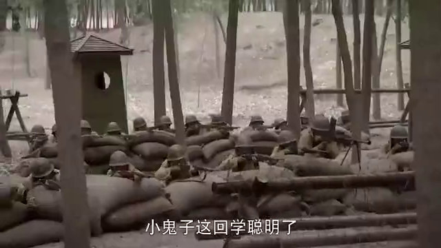 铁血将军:小伙一人戏耍鬼子小队,枪法如神全歼鬼子