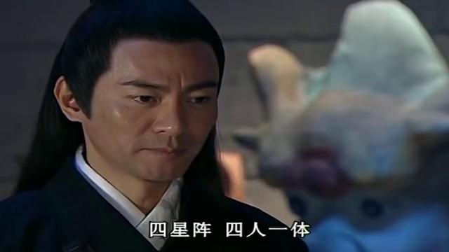 红拂女:杨素看不惯李靖,派红拂刺杀他,舒淇舍得杀霍建华吗?