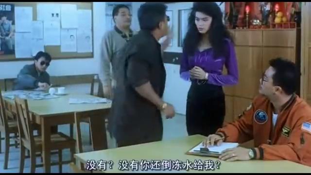 逃学威龙2:达叔见到女上司立马神气,软饭硬吃最佳典范
