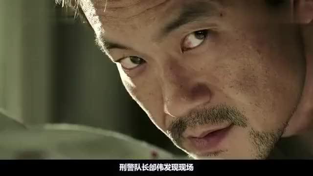 心理罪:李易峰演戏被嘲,到底是剧本烂还是演技烂?拭目以待