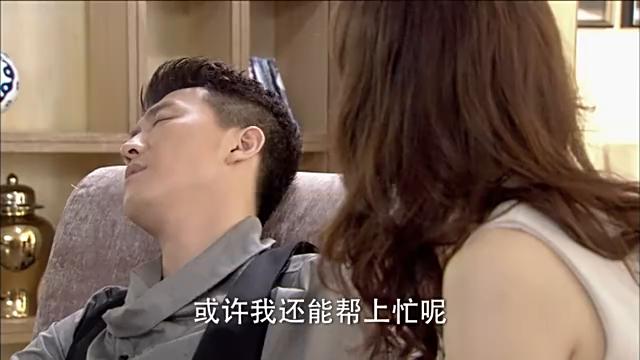 伟凡的生意失败,刘湘琪来他家安慰他