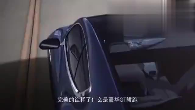 视频:30万!别克杀手锏来了,新车比奥迪A6还漂亮,起步就爆发400马力