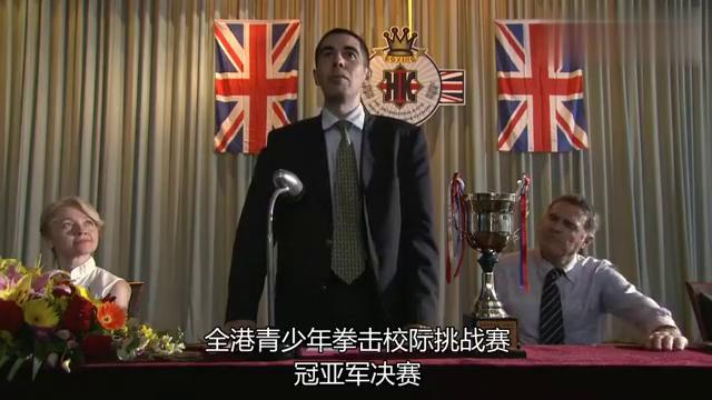 李小龙挑战三界金腰带得主,最后的咏春寸拳,真是太帅了,燃!