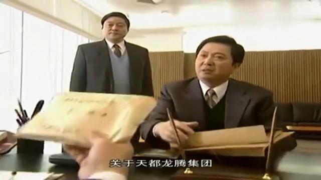 黑洞:刘振汉蒙冤入狱,群众们为正义奔走,终于引起领导重视!