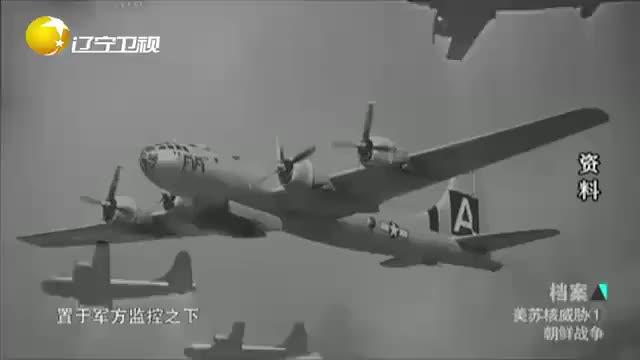 珍贵影像:1945年,美军B29轰炸机飞临广岛上空,投下一颗原子弹