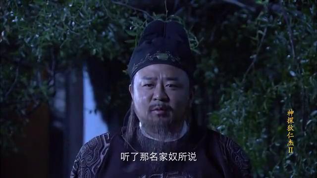 薛青麟被眼前惊现吓疯,对着影子乱砍,结局大快人心