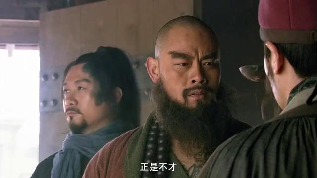 鲁智深想让林冲做二龙山大头领,没想到林冲心意已决!