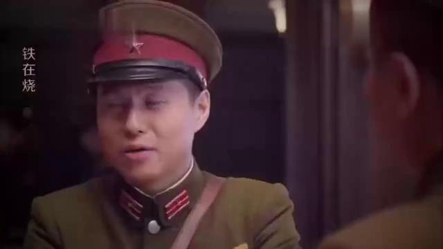 铁在烧:葛十三潜伏在敌军营里,得知了日军将要进攻茅津渡!