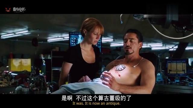 钢铁侠:托尼让小辣椒换反应堆,看着手深入胸膛,好像太残忍了