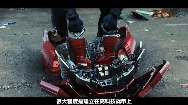 钢铁侠胳膊有多惨:被电索抽!被绯红女巫用车砸,看哭10亿漫威粉