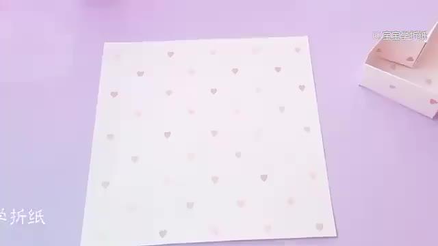 宝宝学折纸手把手教你做折纸储物盒子,这样的小技巧你学会了吗