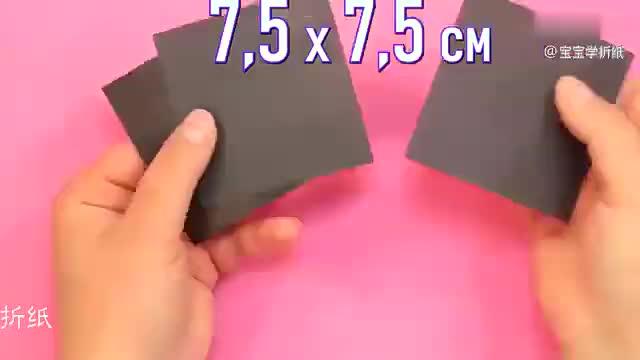 宝宝学折纸手把手教你做折纸小人,小朋友喜欢的简单折纸玩具
