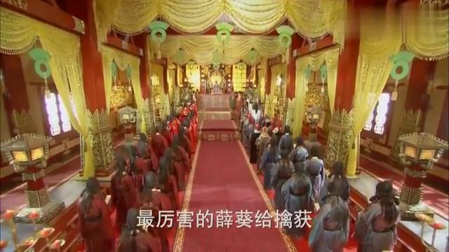 武三思借保护名义,夜宿昌平王府,不料竟是觊觎昌平王夫人美貌!