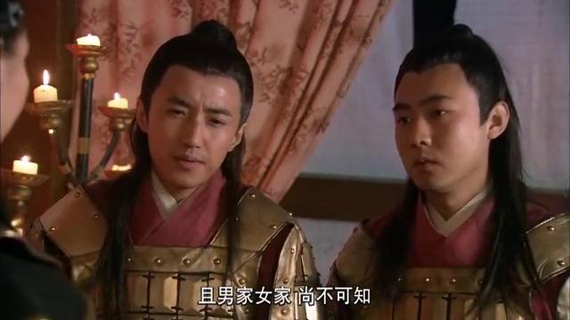 薛丁山:刘氏兄弟被俘,竟得到敌将两位公主青睐,天赐良缘啊
