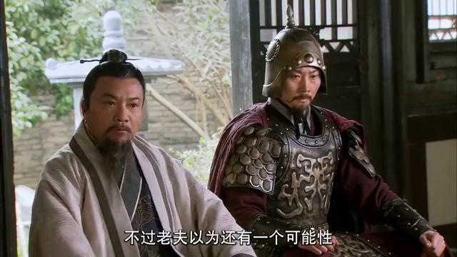 薛丁山:众位大将商讨攻打锁阳城,皇上却来询问,问完扭头就走