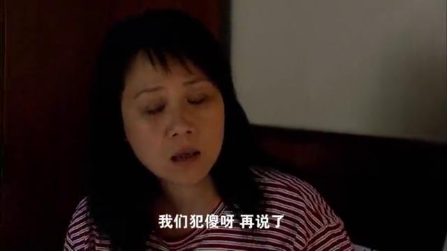 蔡姐跟老公说明自己的想法,还说,还有一个星期的时间