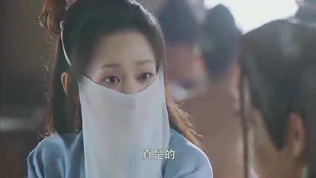 香蜜沉沉烬如霜第26集4