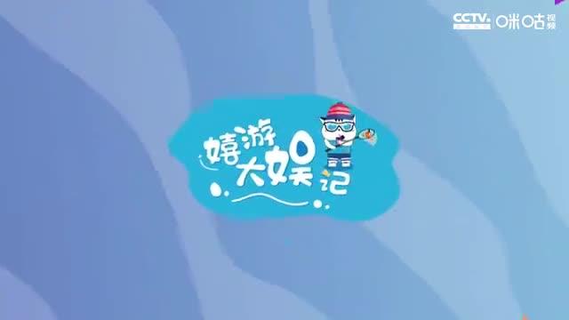 吴昕被传希望李浩菲能顶替她,自己离开《快乐大本营》单飞