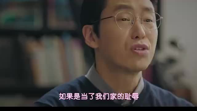 最近大热的韩剧《顶楼》今日因转播足球比赛停更……